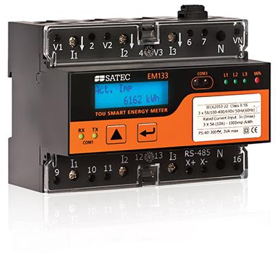 8MB extended Memory for EM133-AR